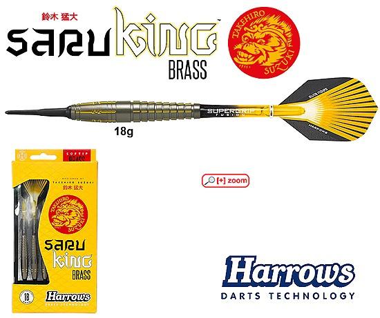 Saru King Brass