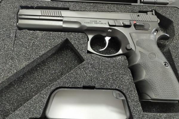 """CZ 75 Sport II 9mm Luger Sportpistole 6"""""""