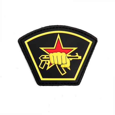 Patch 3D PVC Russian Star Fist yellow