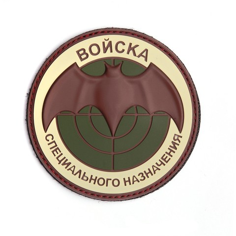 Patch 3D PVC Boncka multi